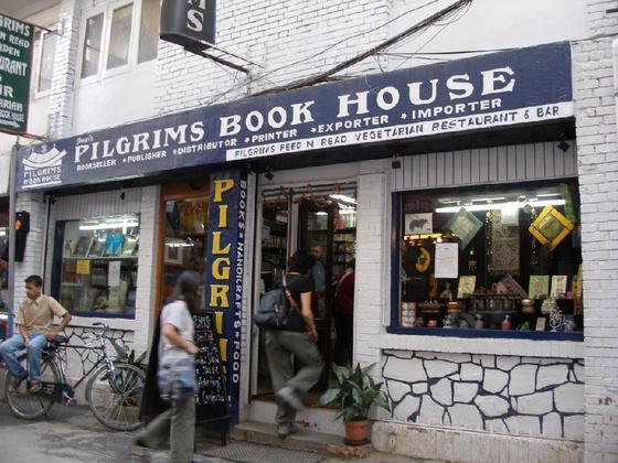 Il rogo di Pilgrims Book