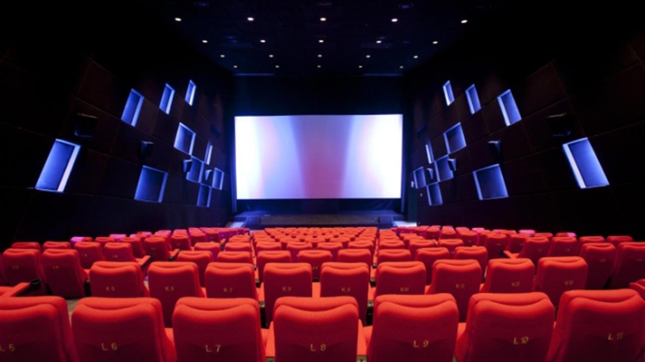 C'è cinema e cinema…